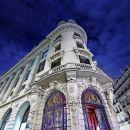 巴黎班克酒店(Banke Hotel Paris)