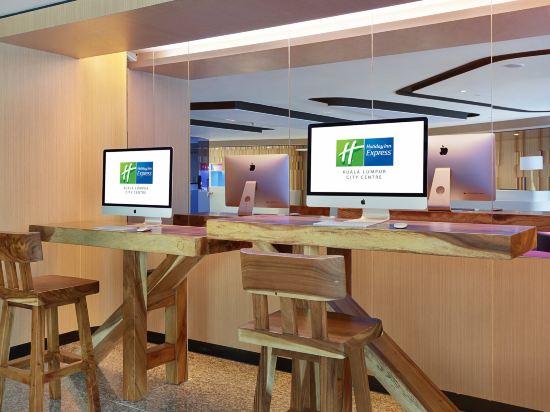 吉隆坡市中心智選假日酒店(Holiday Inn Express Kuala Lumpur City Centre)餐廳