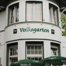 蒙格德人民公園酒店及餐廳(Hotel Restaurant Volksgarten Mengede)