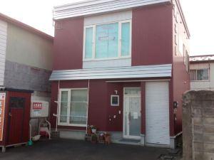 夢之家公寓(Yume House)