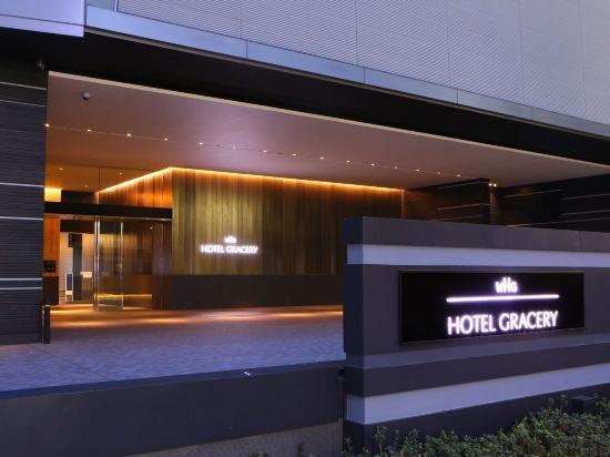 東京新宿格拉斯麗酒店(Hotel Gracery Shinjuku Tokyo)外觀