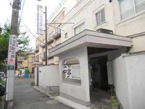 新大久保石亭酒店(Shin Okubo Sekitei)