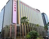 新加坡大中酒店