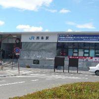 Toyoko Inn Higashi-Hiroshima Saijo Ekimae酒店預訂