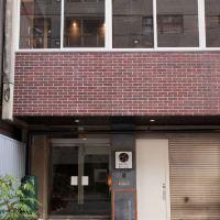 大阪64號旅館酒店預訂