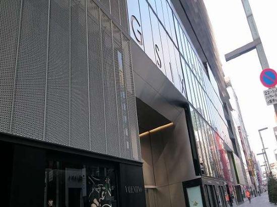 東京相鐵Fresa-Inn銀座三丁目酒店(Sotetsu Fresa Inn Ginza Sanchome)周邊圖片