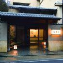 京都渡月亭