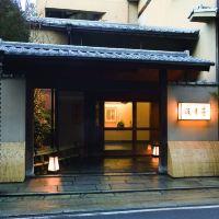京都渡月亭酒店預訂