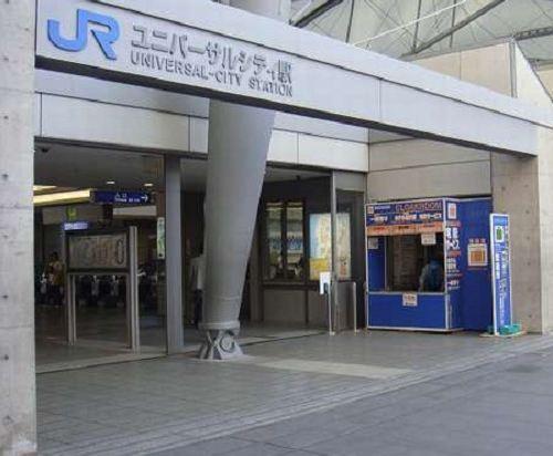 京阪環球塔酒店(Hotel Keihan Universal Tower)周邊圖片