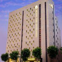 首爾建大設計者酒店酒店預訂