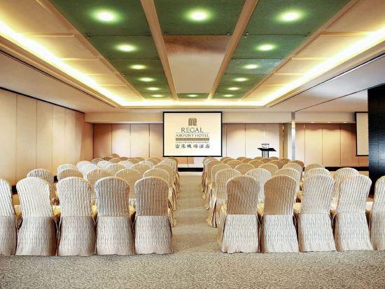 香港富豪機場酒店(Regal Airport Hotel)會議室