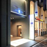 京都四條烏丸UNIZO酒店酒店預訂