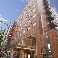 赤阪陽光酒店酒店預訂