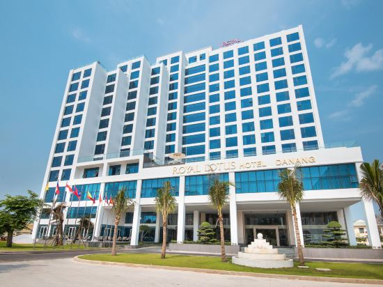 峴港皇家蓮花酒店(Royal Lotus Hotel Da Nang Managed by H&K Hospitality)外觀