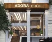 阿多拉酒店