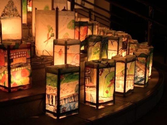 嵐山西超豪華公寓式酒店(The GrandWest Arashiyama)其他