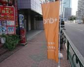 東京田町民宿 - 青年旅舍