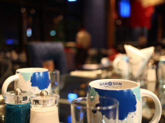 芭堤雅暹羅設計酒店(Siam@Siam Design Hotel Pattaya)咖啡廳