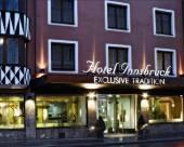 因斯布魯克酒店