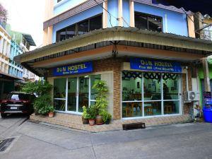 D&N旅館(D&N Hostel)