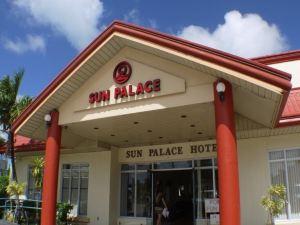 太陽宮酒店(Hotel Sun Palace)