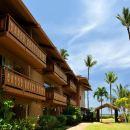 卡亞納帕里海洋旅館(Kaanapali Ocean Inn)