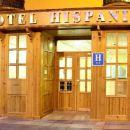 西斯帕尼亞酒店(Hotel Hispania)