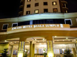 吉隆坡昂卡薩酒店(Ancasa Hotel & Spa Kuala Lumpur)