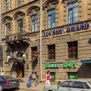 聖彼得堡涅夫斯基大街格蘭德酒店(Nevsky Grand Hotel Saint Petersburg)