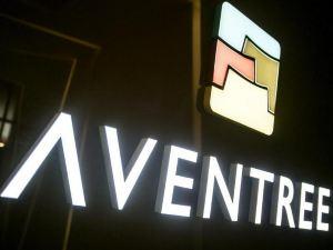 阿文特里釜山酒店(Aventree Hotel Busan)