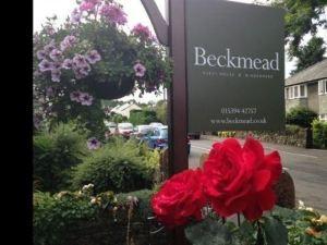 貝克米德別墅酒店(Beckmead House)