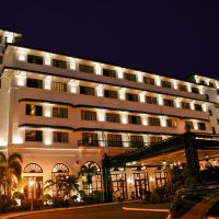 馬尼拉酒店酒店預訂