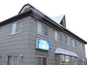 新那庫吉索酒店(New Hakuginso)