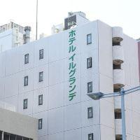 格蘭德梅田酒店酒店預訂