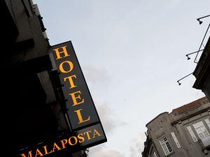 馬拉波斯塔酒店