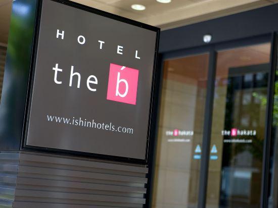 福岡B酒店(The b Hakata)公共區域