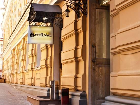 莫斯科莫塔沙卡酒店