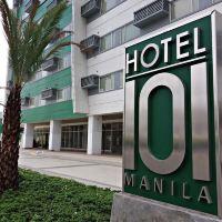 馬尼拉101酒店酒店預訂