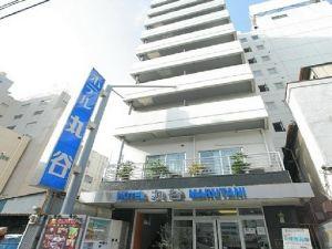 馬魯塔尼酒店(Hotel Marutani)