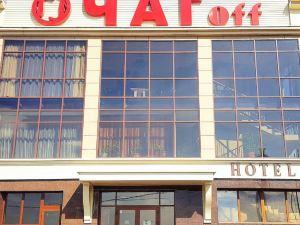 奧察高夫酒店(Hotel Ochagof)