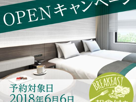 大阪比偲奇格蘭比亞酒店(Hotel Vischio Osaka by Granvia)其他