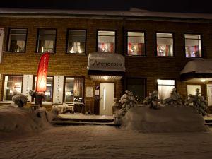 貝斯特韋斯特北極伊甸園酒店