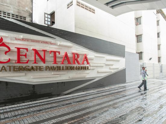 盛泰樂水門酒店(Centara Watergate Pavillion Hotel Bangkok)外觀