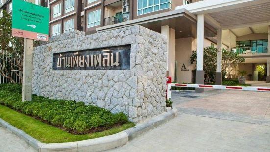班邦普倫 A712 酒店(華欣度假公寓式客房)