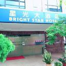 星光大酒店(Bright Star Hotel Singapore)