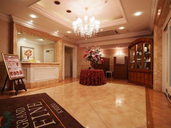 京都南部精品大酒店(僅限成人入住)(Hotel Grand Fine Kyoto Minami (Adult Only))公共區域