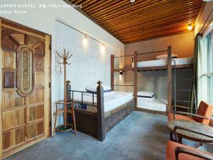 未開發旅館(Untapped Hostel)