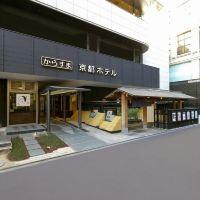 烏丸京都酒店酒店預訂