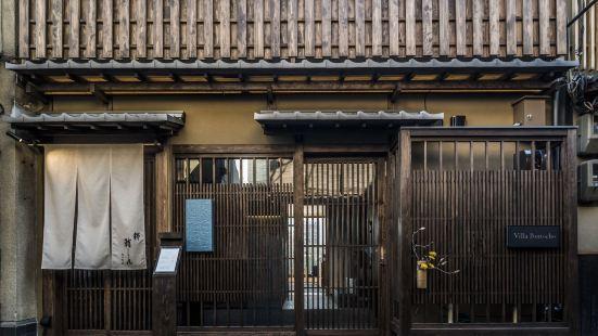 先鬥町別墅酒店