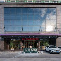麗楓酒店(深圳龍崗大運中心吉祥地鐵站店)酒店預訂